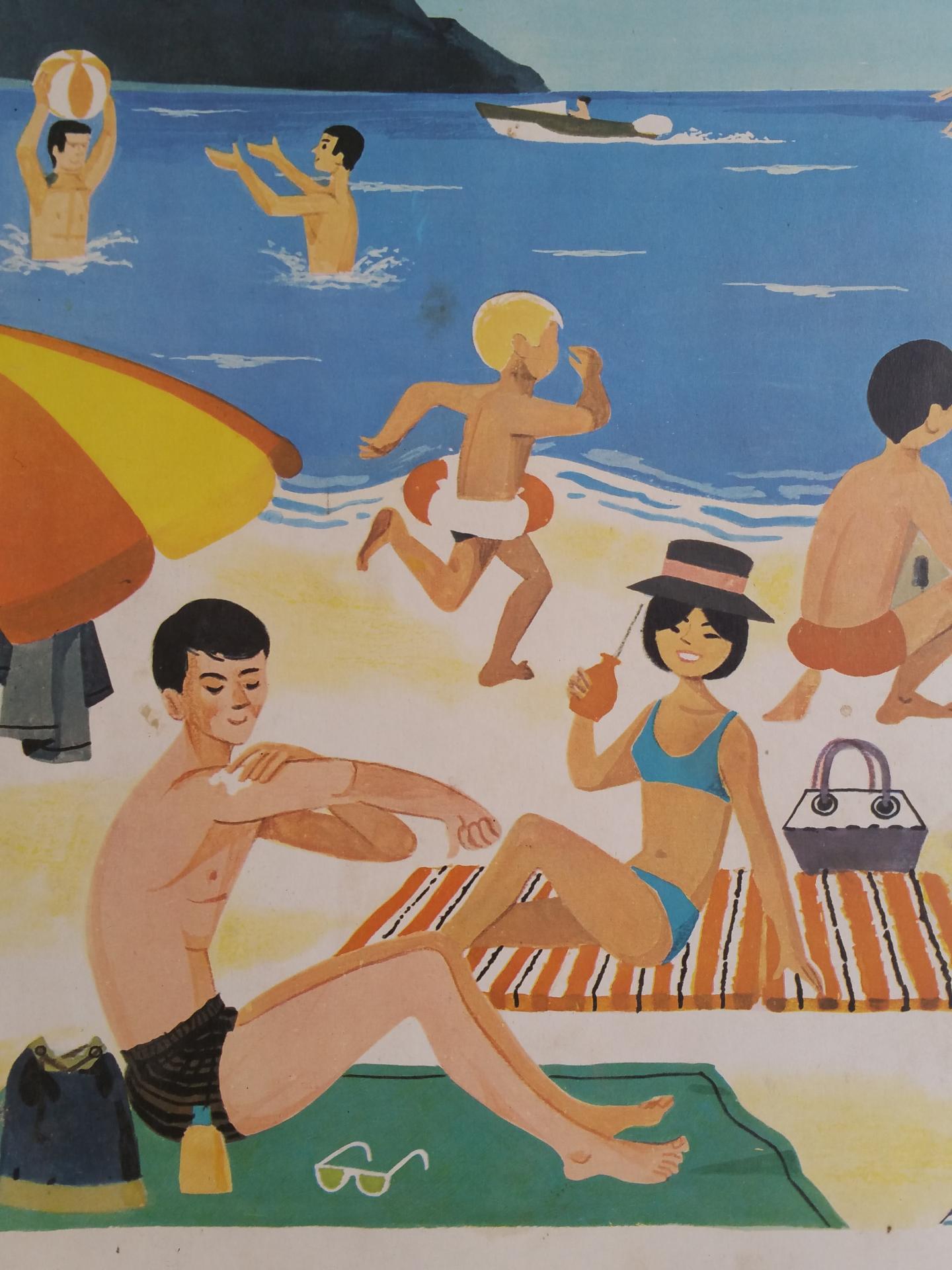 01 affiche peche plage
