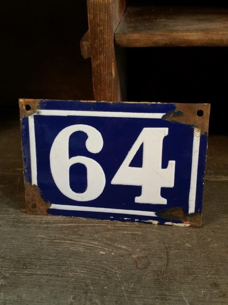 1 plaque de rue n 64
