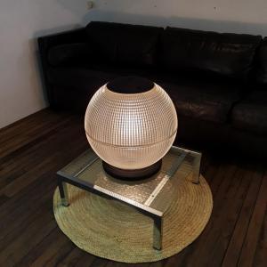 2 lampe holophane