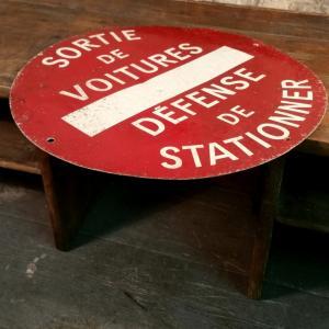 2 panneau defense de stationner 1