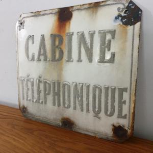 2 plaque emaillee cabine telephonique 1