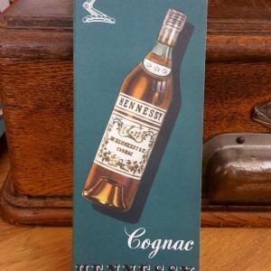 2 pub hennessy cognac