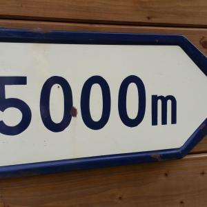 4 plaque camping 5000m
