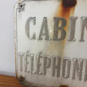 4 plaque emaillee cabine telephonique 1