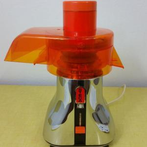 5 steca centrifugeuse