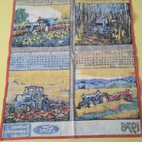 5 torchon calendrier ford