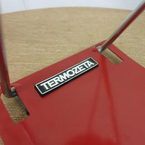 5 ventilateur rouge thermozeta