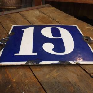 6 plaque de rue emaillee n 19