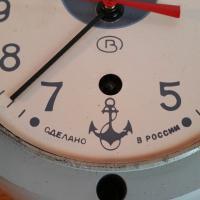 9 pendule russe